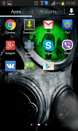 Download Army: Gas mask - livewallpaper for Android. Army: Gas mask apk - free download.