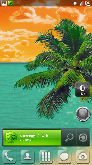 Download livewallpaper Beach for Android. Get full version of Android apk livewallpaper Beach for tablet and phone.