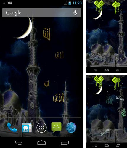 Wiko Highway live wallpapers free download  Android live wallpapers