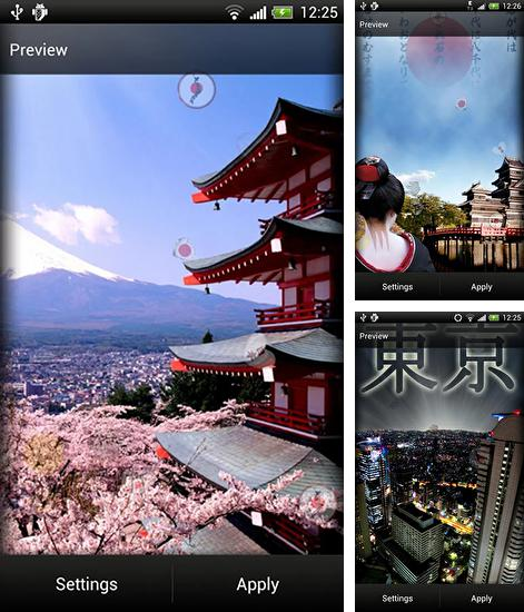 In addition to live wallpaper Glass for Android phones and tablets, you can also download Japan for free.