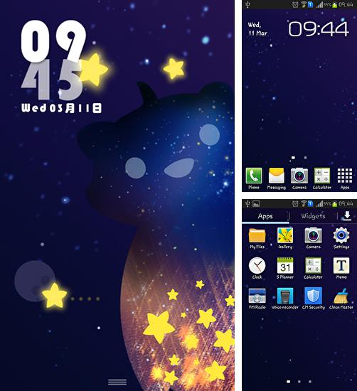 In addition to live wallpaper Star home for Android phones and tablets, you can also download Lesser bear for free.
