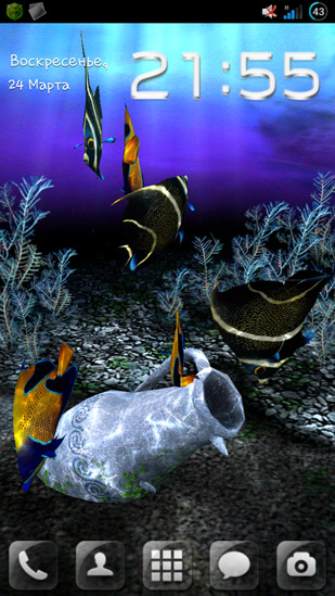 Screenshots of the My 3D fish for Android tablet, phone.