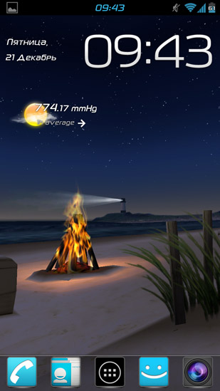 Screenshots of the My beach HD for Android tablet, phone.