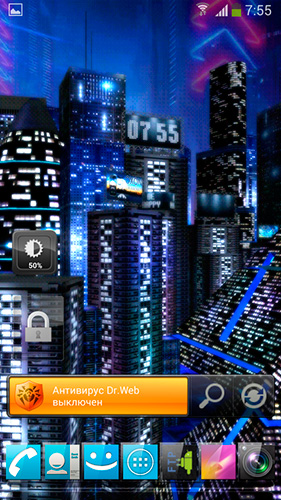 Download Space city 3D - livewallpaper for Android. Space city 3D apk - free download.