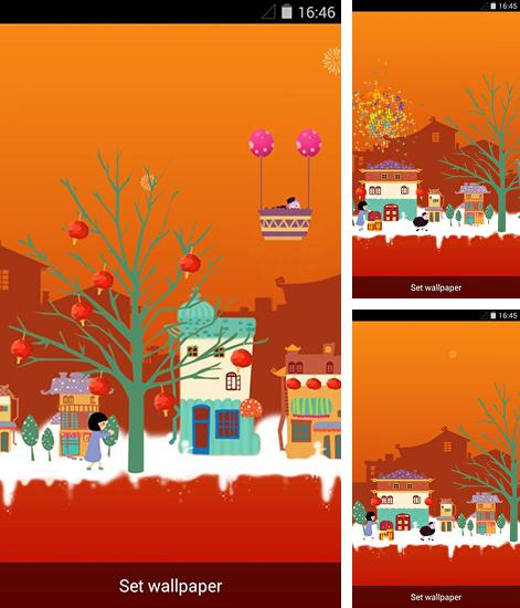 In addition to live wallpaper Ink for Android phones and tablets, you can also download Spring festival for free.