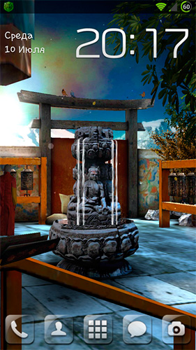 Download Tibet 3D - livewallpaper for Android. Tibet 3D apk - free download.