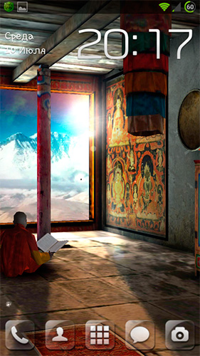 Screenshots of the Tibet 3D for Android tablet, phone.