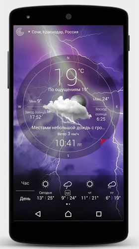 Weather by Apalon Apps