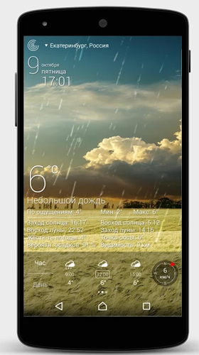 Kostenloses Android-Live Wallpaper Wetter. Vollversion der Android-apk-App Weather by Apalon Apps für Tablets und Telefone.