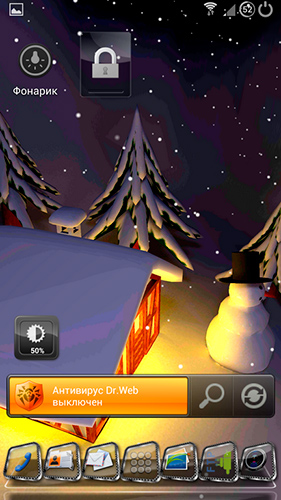 Winter snow in gyro 3D live wallpaper for Android. Winter ...