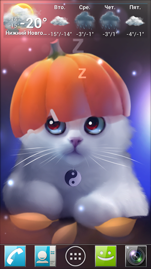Download Yang the cat - livewallpaper for Android. Yang the cat apk - free download.