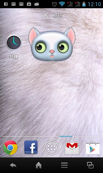 Download Zoo: Cat - livewallpaper for Android. Zoo: Cat apk - free download.