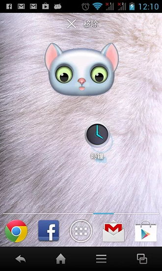 Screenshots of the Zoo: Cat for Android tablet, phone.