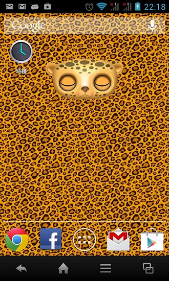 Download livewallpaper Zoo: Leopard for Android. Get full version of Android apk livewallpaper Zoo: Leopard for tablet and phone.