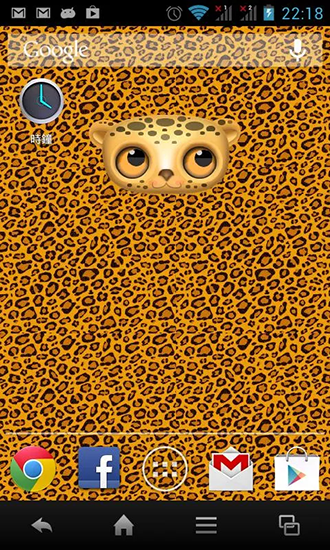 Screenshots of the Zoo: Leopard for Android tablet, phone.