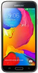 Samsung Galaxy S5 Neo mobile phone