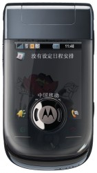 Download games for Motorola A1600 for free