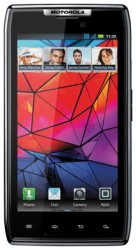 Download free images and screensavers for Motorola RAZR XT910.