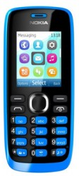 Download free images and screensavers for Nokia 112.