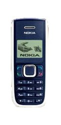 Download free images and screensavers for Nokia 1255.