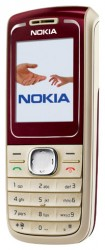 Download free images and screensavers for Nokia 1650.