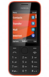 Download free images and screensavers for Nokia 207.