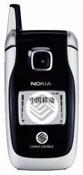 Download free images and screensavers for Nokia 6102.