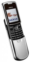 Download free images and screensavers for Nokia 8800.