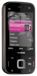 Download free images and screensavers for Nokia N85.