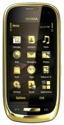 Download free images and screensavers for Nokia Oro.