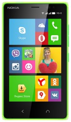 Download free images and screensavers for Nokia X2 Dual SIM.