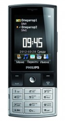 Philips X332 gallery