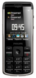 Галерея Philips Xenium Champion X333