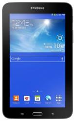 Images Gratuites Pour Samsung Galaxy Tab 3 7 0 Lite Telechargez Gratuitement Des Ecrans De Veille Pour Samsung Galaxy Tab 3 7 0 Lite