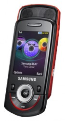 Download free images and screensavers for Samsung M3310.