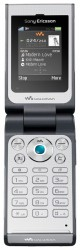 Sony-Ericsson W380i themes - free download