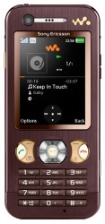 Sony-Ericsson W890i themes - free download