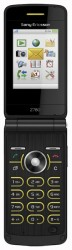 Sony-Ericsson Z780 themes - free download