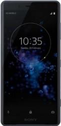 Sony Xperia Xz2 Compact用無料のイメージ Sony Xperia Xz2 Compact用