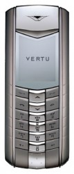 Галерея Vertu Ascent Summer Season Strawberry