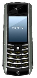 Галерея Vertu Ascent Ti Ferrari Giallo