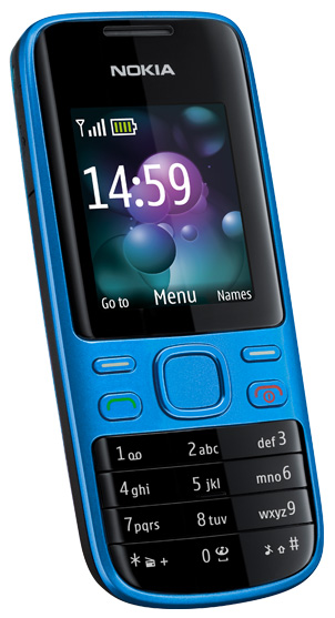 screensavers nokia 2690