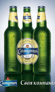 Download free mobile wallpaper 10025: Brands, Drinks, Beer for phone or tab. Download images, backgrounds and wallpapers for mobile phone for free.