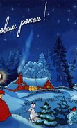 Download free mobile wallpaper 1617: Holidays, New Year, Jack Frost, Santa Claus, Drawings, Postcards for phone or tab. Download images, backgrounds and wallpapers for mobile phone for free.
