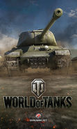 Download free mobile wallpaper 15045: Games, World of Tanks, Tanks for phone or tab. Download images, backgrounds and wallpapers for mobile phone for free.