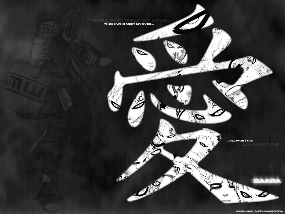 Сестру, картинки с японскими иероглифами аниме