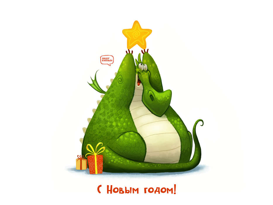 Download mobile wallpaper Funny, Dragons, New Year, Pictures for free.
