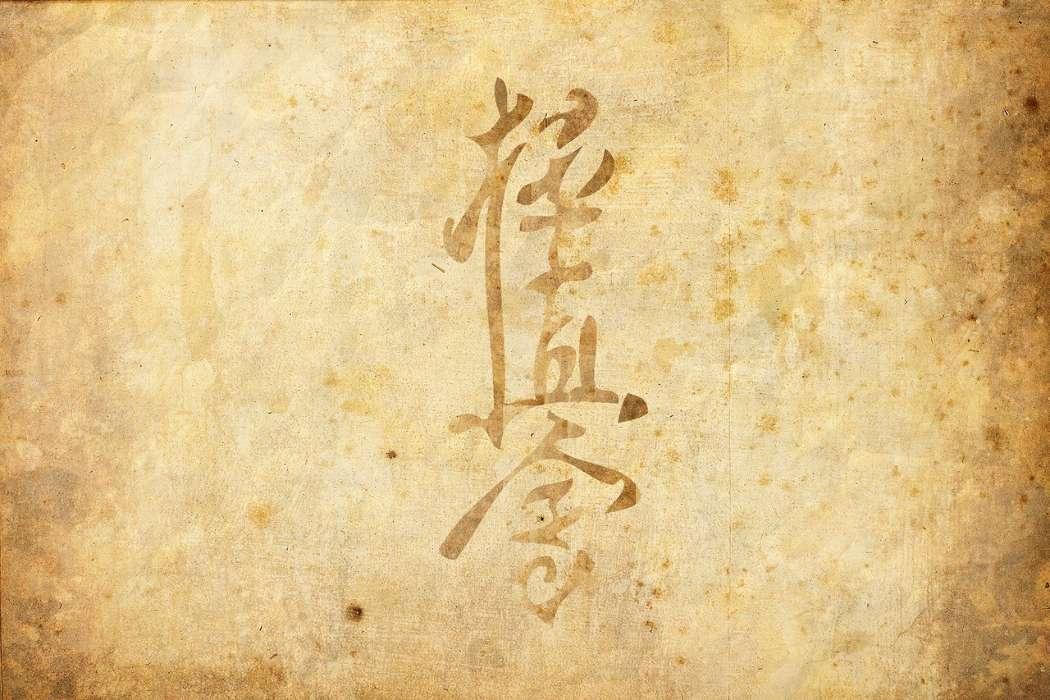Картинки на тему иероглифы