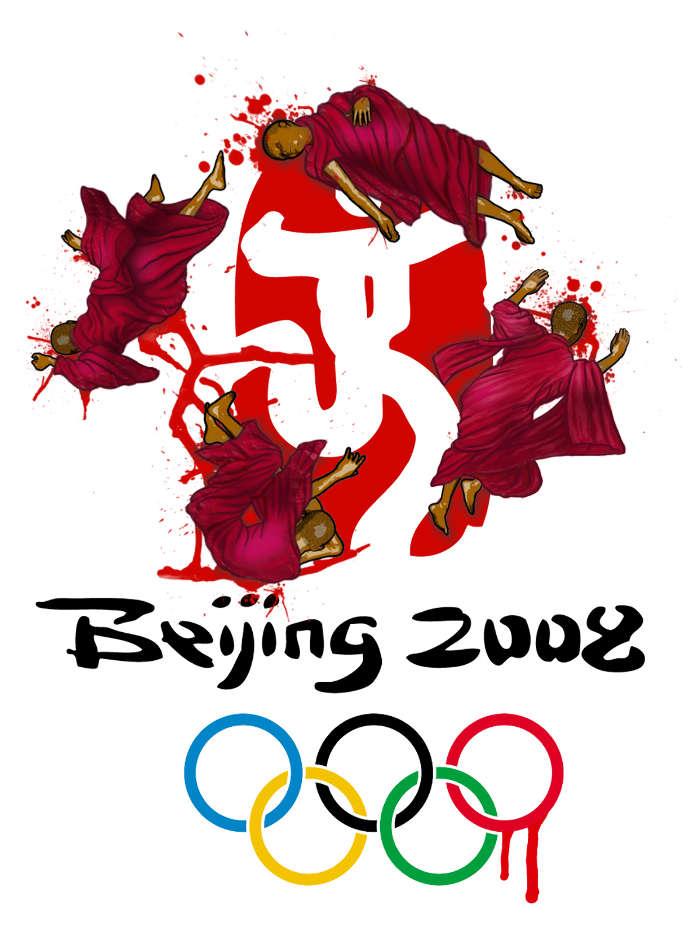 Descargar La Imagen En Telefono Deportes Logos Juegos Olimpicos