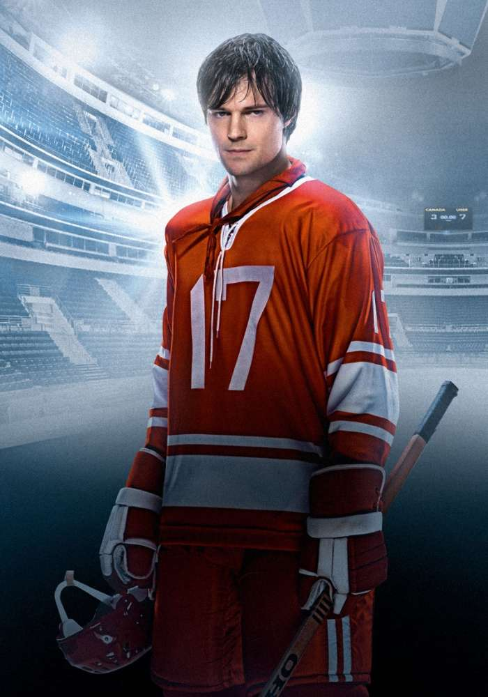 Download mobile wallpaper Sports, People, Men, Pictures, Hockey for free.